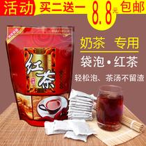 港式丝袜奶茶原料包邮磅5锡兰西冷红茶粉新亚拼配红茶捷荣精选