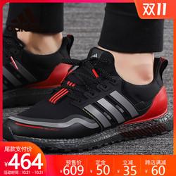 【双11预售】Adidas阿迪达斯ULTRABOOST缓震运动鞋跑步鞋FU9464