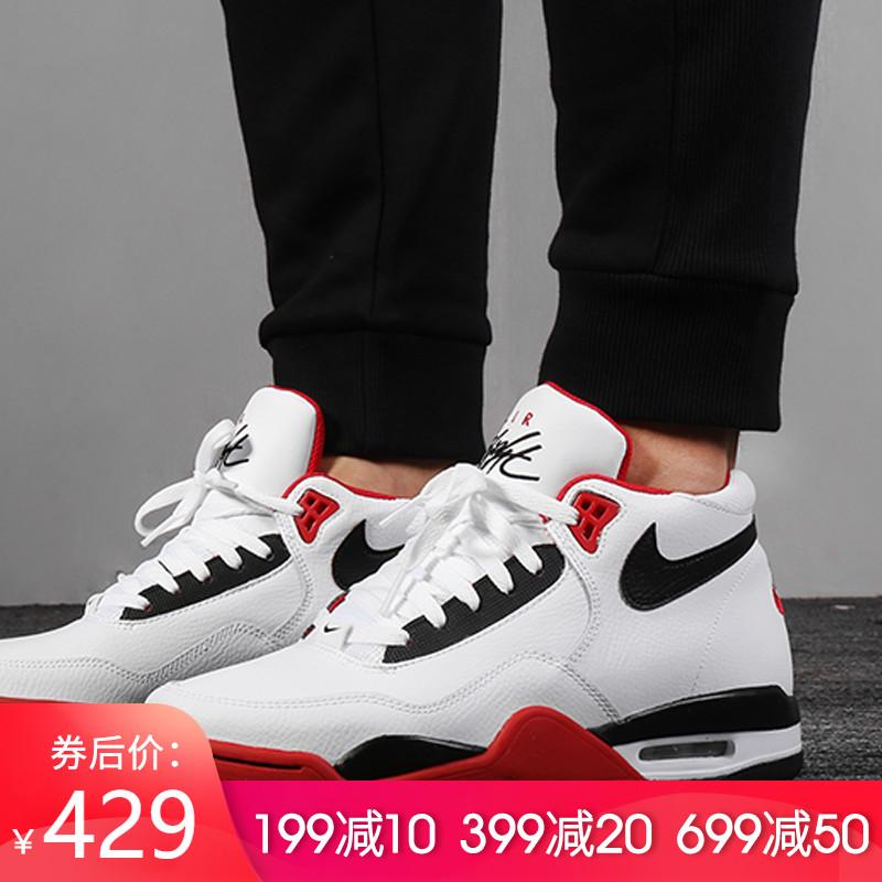 Nike耐克男鞋冬季新款AJ4兄弟高帮运动板鞋气垫篮球鞋BQ4212图片