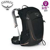 OSPREY Sirrus Sirius outdoor Mountaineering tour hiking double shoulder Bag womens Section