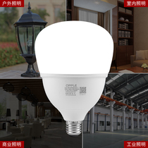 Op LED bulb E27 screw mouth household Factory Lamp workshop high-power ultra-bright energy-saving lamp lighting bulb