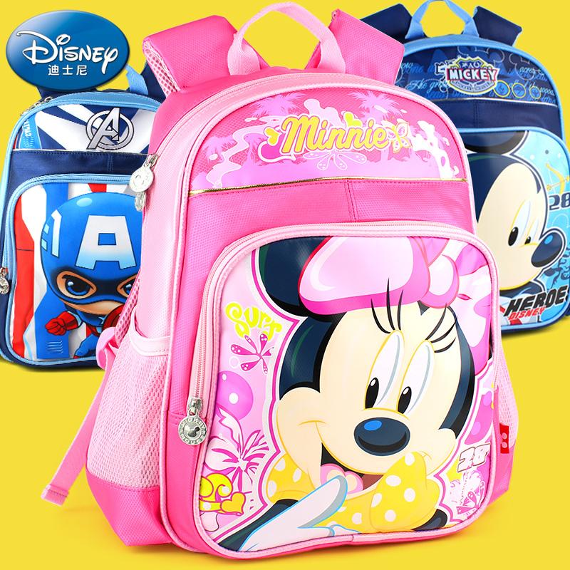 迪士尼小學生書包男童女童兒童雙肩背包米奇2冰雪奇緣1~3一年級