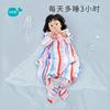 米乐鱼婴儿童睡袋春夏薄款中大童防踢被四季通用纱布宝宝分腿睡袋