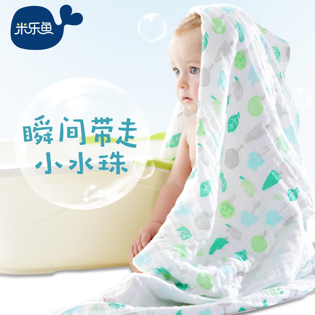 米乐鱼 婴儿浴巾好用吗,评价如何