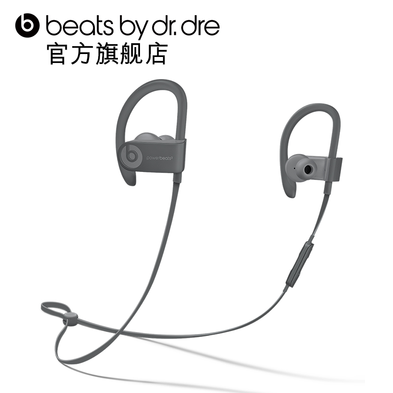 Beats Powerbeats 3 by Dr. Dre Wireless Neighborhood 无线耳机
