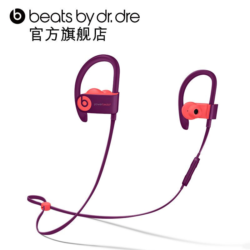 Beats Powerbeats3 Wireless Pop Collection 无线蓝牙运动耳机