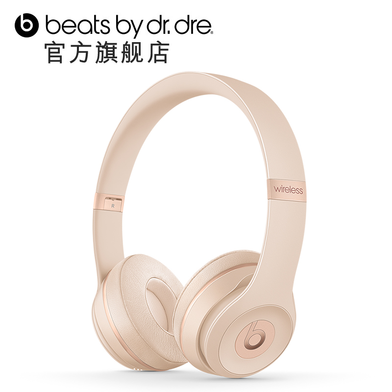 【6期免息】Beats Solo3 Wireless Ultra Violet头戴式耳机-学生