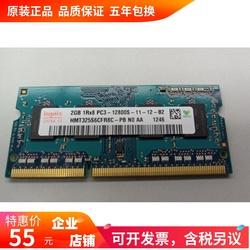 戴尔One灵越14R 3437 2020 2330 2G DDR3 1600一体机笔记本内存