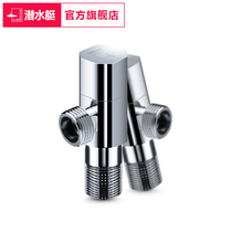 Submarine Corner valve all copper hot and cold triangle valve water heater faucet Eight words water stop valve trap switch