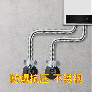 潜水艇304不锈钢波纹管4分金属防爆软管热水器专用进水管冷热高压