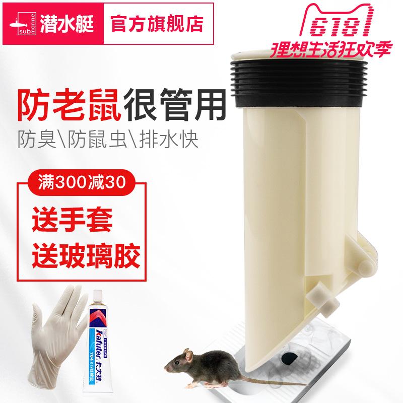 Подводный садоводческий дезодорант корпус панель Висячий яму тип дезодорирующий туалет противотуманный пудинг дезодорант пула