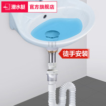 Submarine basin sewer jumping table basin Stainless steel wash basin Flip Drainage plug Water accessories