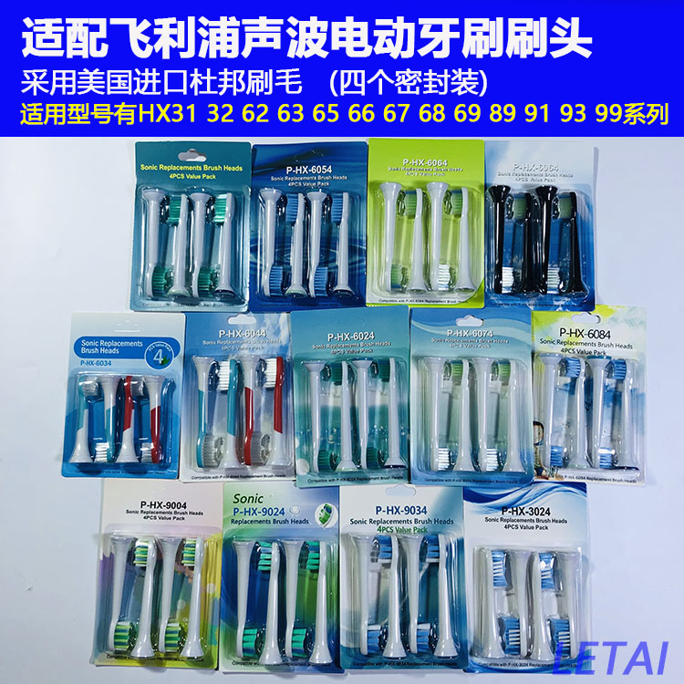 Suitable for Philips domestic electric toothbrush head, suitable for hx6064 6730 6930 9362 939b 9954