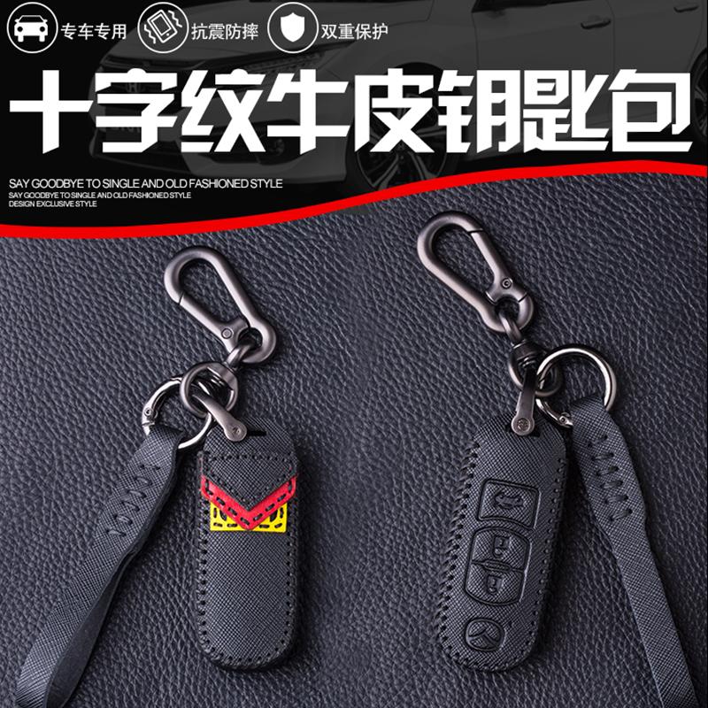 小怪兽马自达3昂克赛拉cx-4创意cx-5阿特兹2018款6车钥匙包套壳扣