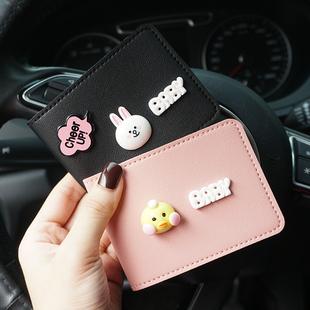 驾驶证皮套个性创意网红男女机动车行驶证驾照保护套本二合一卡包