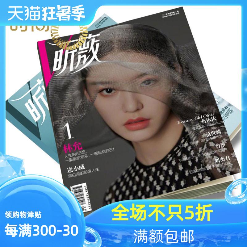 Книги о моде и красоте Артикул 41288444335