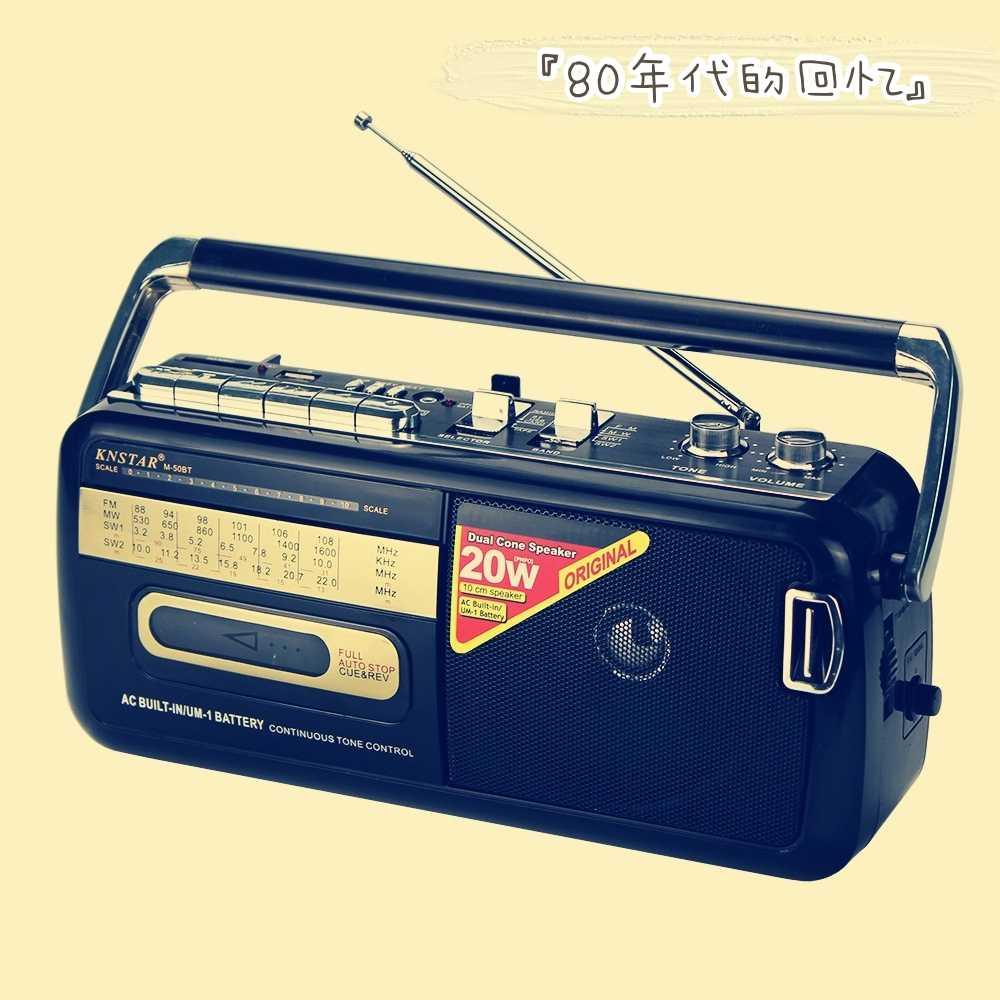 Аудиокассеты Артикул 628271429928