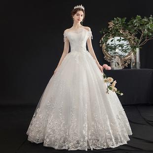 主婚紗2020新款新娘森系簡約一字肩顯瘦法式星空夢幻超仙拖尾輕紗