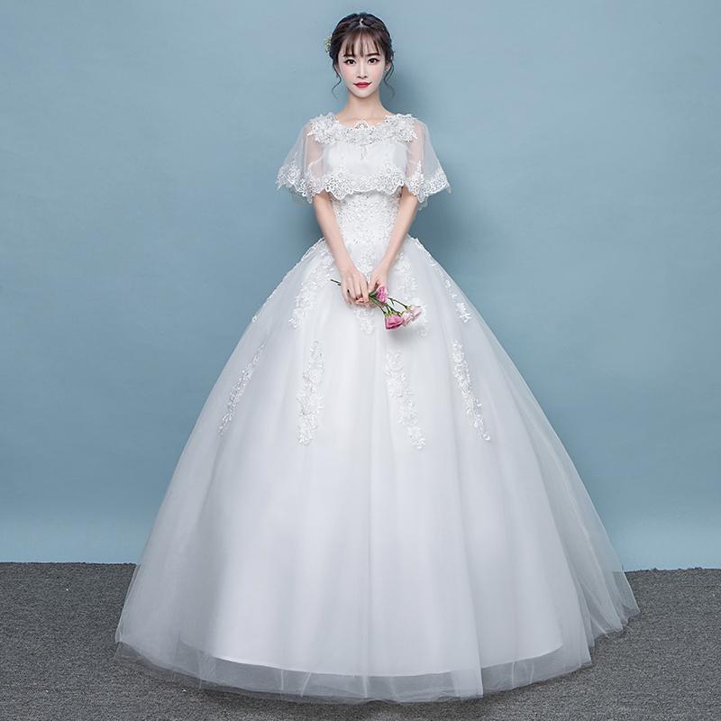 韩版婚纱礼服