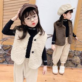 女童羊羔毛马甲冬装毛毛衣2020新款韩版儿童秋洋气背心女宝宝坎肩