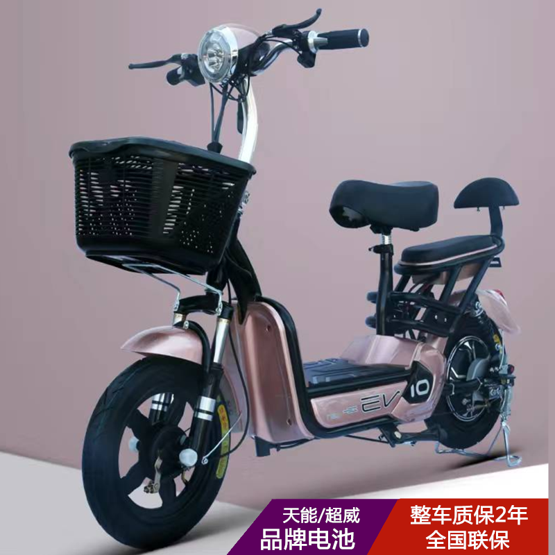 Diange new red electric bicycle adult small electric vehicle 48V universal lead acid intelligent battery car