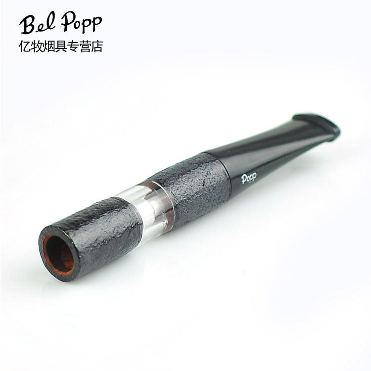 原装进口日本彪博BelPopp手工石楠木循环过滤烟嘴2BS专柜正品烟具