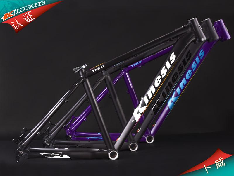 卜威Kinesis XC越野款27.5 TI160/27.5/650B山地自行车车架铝合金