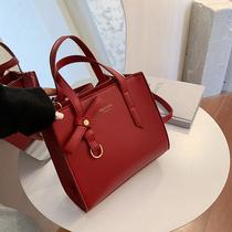 婚禮包結婚用紅色包包女2020新款潮百搭新娘包高級感手提包大容量