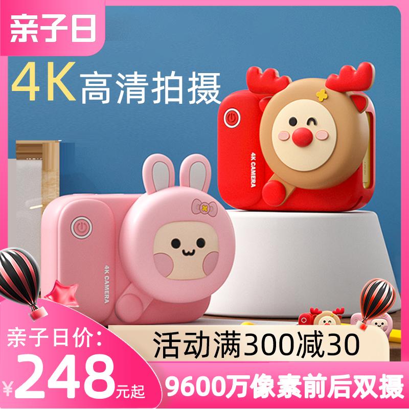 儿童照相机4K数码高清玩具可拍照可打印男女孩学生小型生日礼物