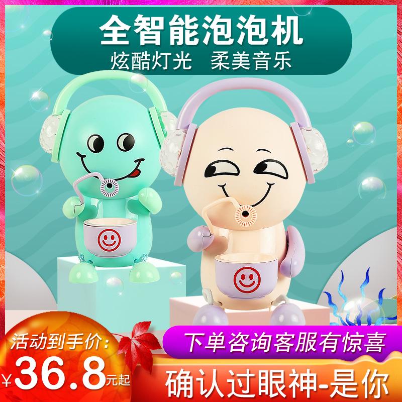 网红同款表情包泡泡机儿童电动玩具券后36.80元