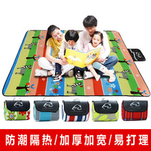 Outdoor picnic mat moisture-proof ins wind spring outing thickened tent picnic ground mat portable lawn beach mat picnic cloth