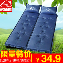 Outdoor splicing single automatic inflatable cushion picnic mat portable sleeping pad lunch break mat mattress double mat