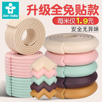 Anti-collision strip household child protection corner protection baby table corner anti-collision wall sticker soft bag baby table edging