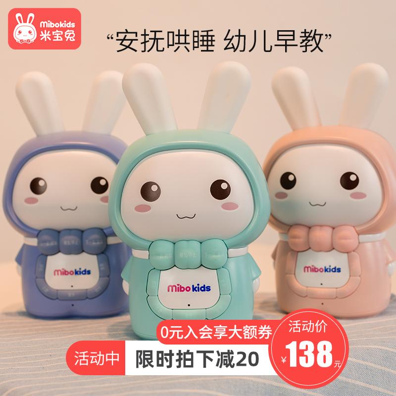 Развивающие и обучающие игрушки Артикул 577015962228