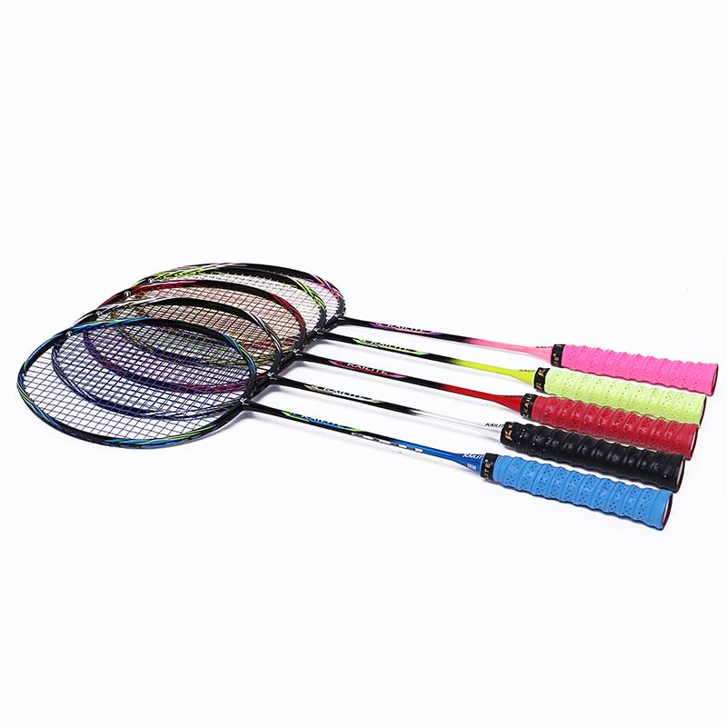 60克超轻8U全碳素羽毛球拍正品耐打控球型碳纤维单拍进攻型耐用型