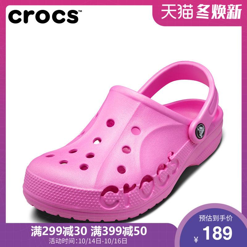 亲子鞋成人Crocs洞洞鞋 卡骆驰经典男女沙滩鞋休闲平底凉鞋|10126