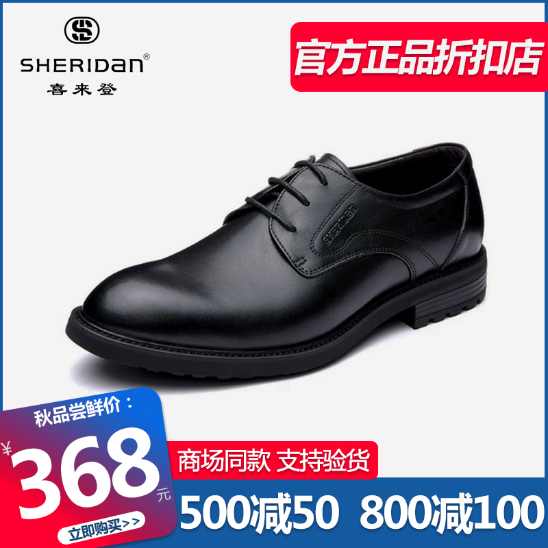 Sheraton business dress mens shoes autumn and winter new real leather black lace up round head Derby mens low top shoes