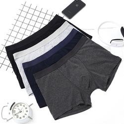 都市丽人内裤男亲肤透气中腰平角组合内裤四条装4K8A12