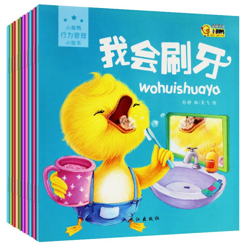 Детские книги для купания Артикул 569842283378