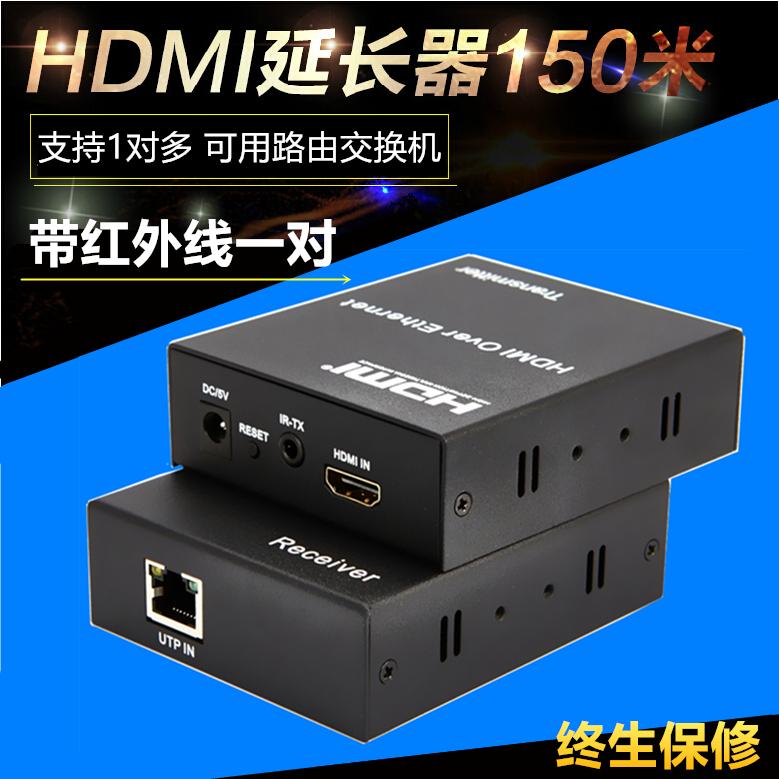 HDMI продлить устройство поворот единая сеть линия биография потерять hd сеть сигнал увеличить с красным иностранных возвращение биография 100 метр 120 метр
