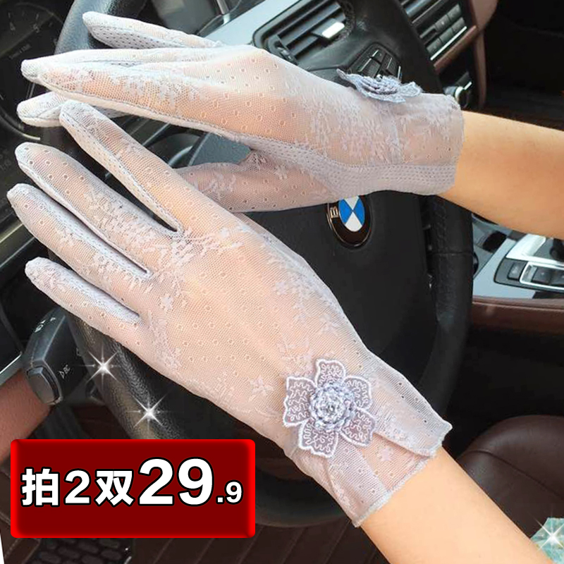 Summer driving sun protection gloves female summer UV protection touch screen electric car ice silk gloves female thin spring and autumn bullet