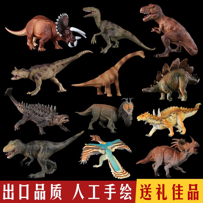 套装侏罗纪仿真动物大号软恐龙玩具