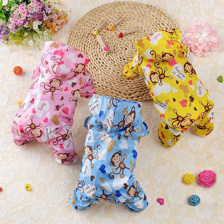 Одежда для собак Артикул 613852196624