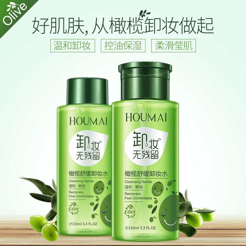【2瓶礼盒装】卸妆水脸部卸妆油深层清洁毛孔温和无刺激总300ml