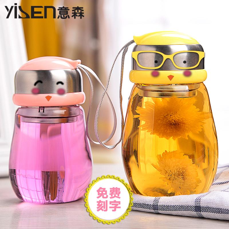 意森企鵝杯玻璃杯 便攜隨手嘟嘟杯帶提繩過濾網泡茶 帶蓋大肚水杯