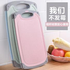 家用秸秆切菜板子砧板粘板厨房刀板防霉塑料擀面板水果案板菜板图片
