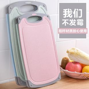 TJ砧板秸秆切菜板子粘板家用厨房刀板防霉塑料擀面板水果案板菜板图片