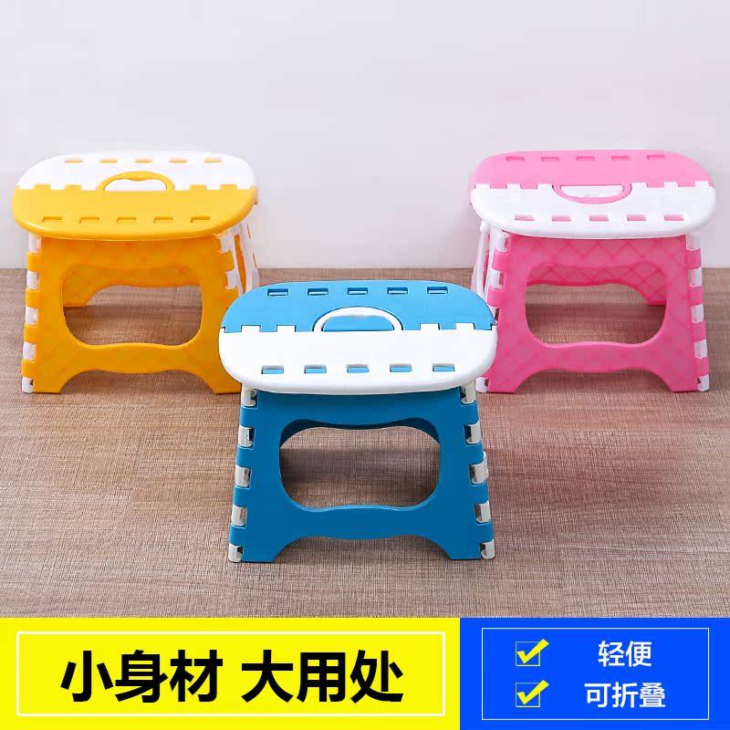 Пластик портативный складные табуретка сгущаться дети доска табуретка портативный поезд небольшой стул для взрослых на открытом воздухе короткая табуретка