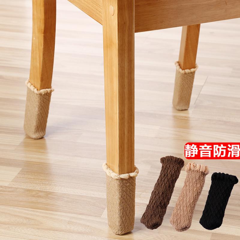 Анти скольжение стул носки толстый двойной слой столы и стулья подушка стул наборы для ног немой диван ступня дерево шерстяной носки