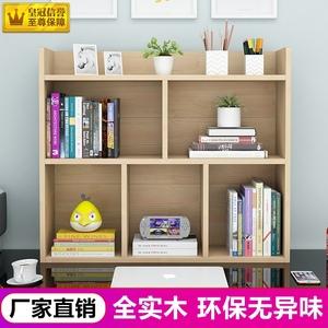 简易实木桌上书架学生儿童松木小书架家用小书柜收纳架多层置物架